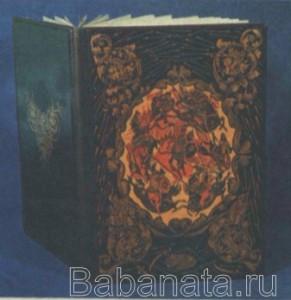 golikov141