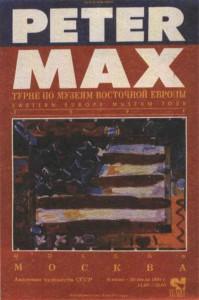 maks p3