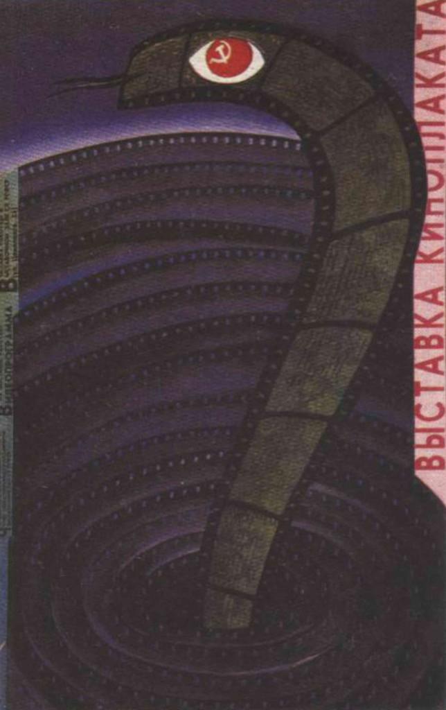 safjanov2