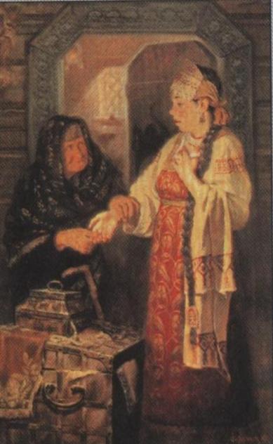 sergeev133