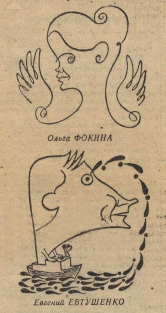 sokolov a1