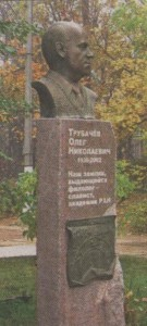 solodkov