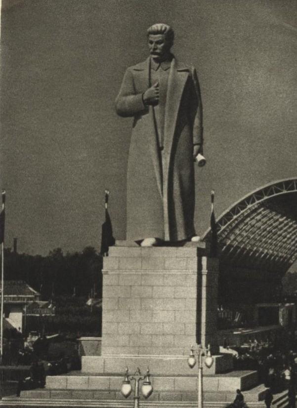 merkurov1