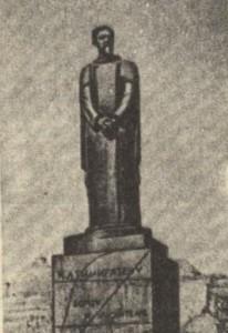 merkurov2