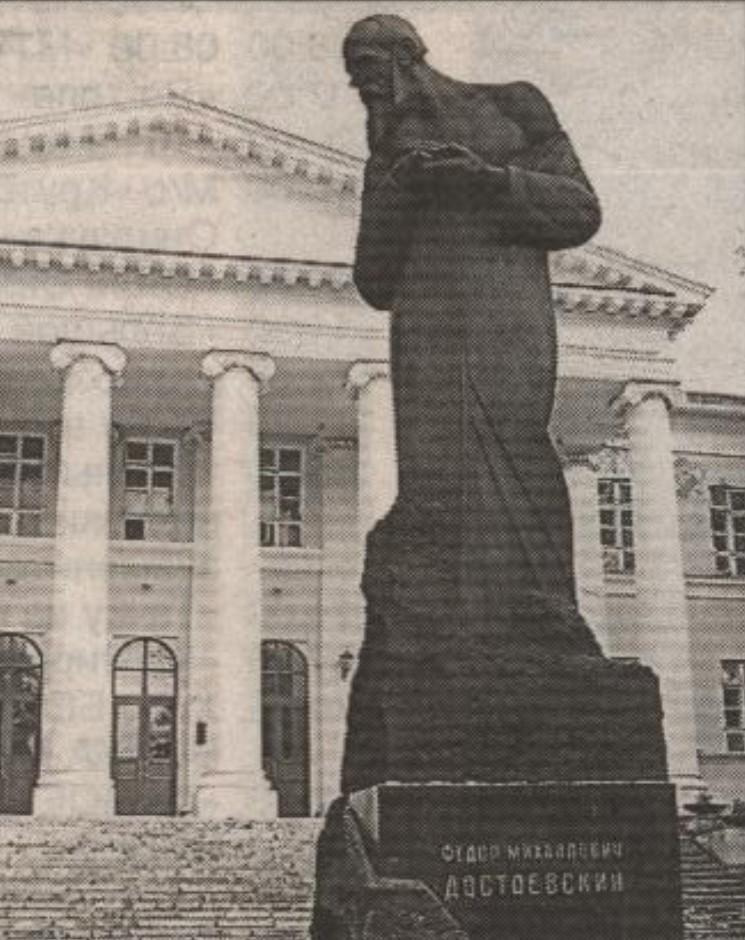 merkurov3