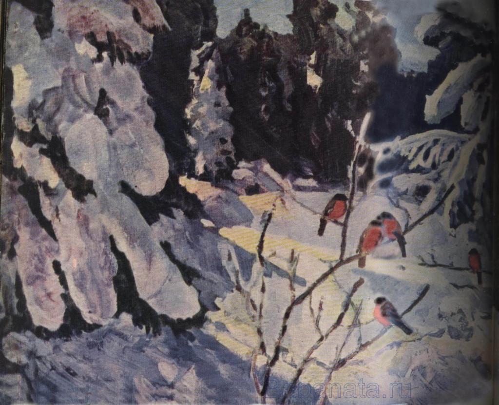 pavljuchenko