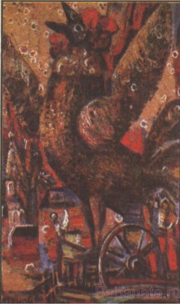 portjanoj5