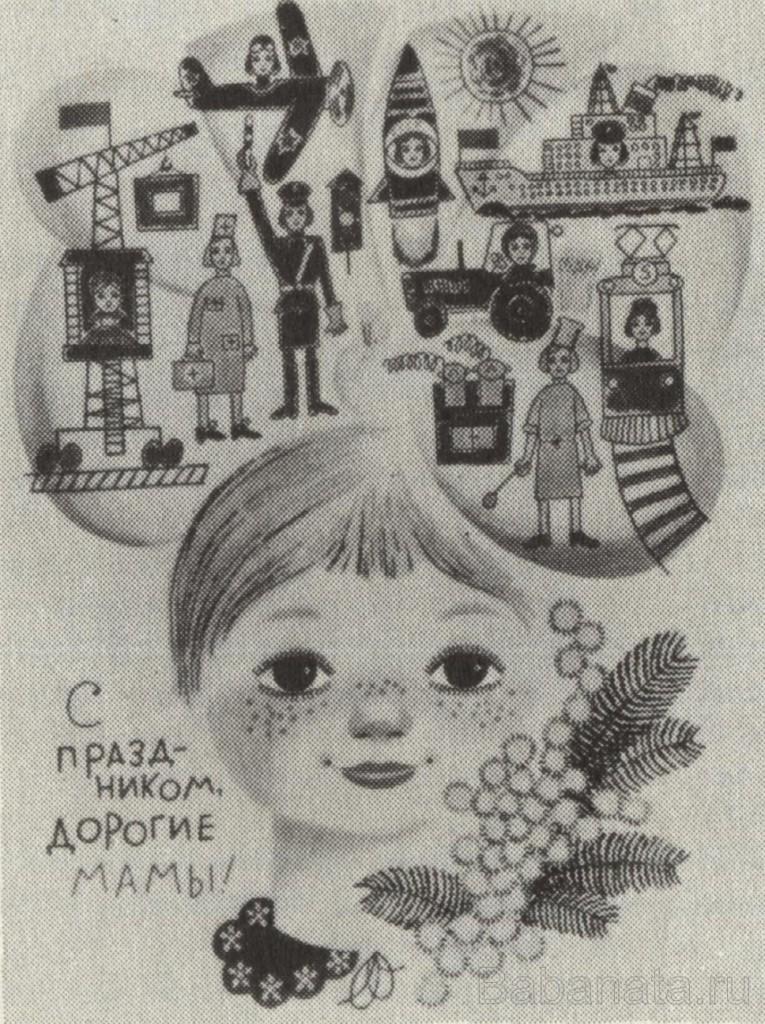 parmeev