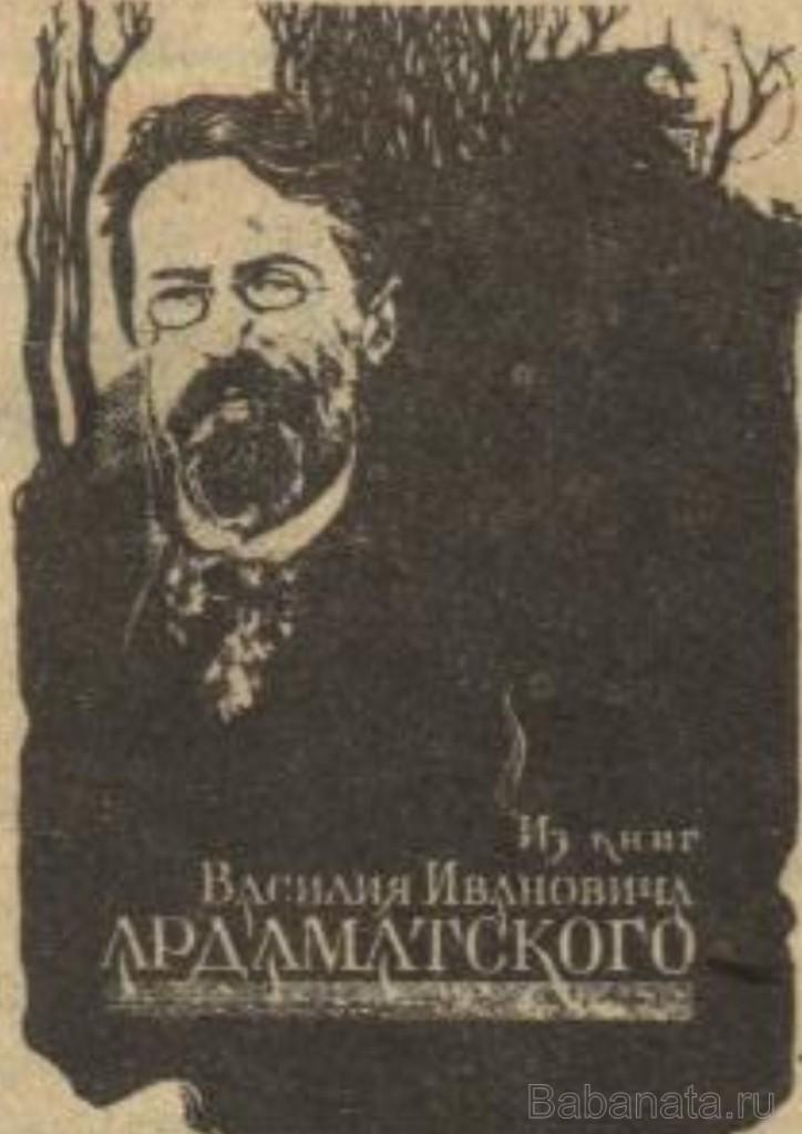 teodorovic