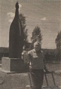 ogolcov