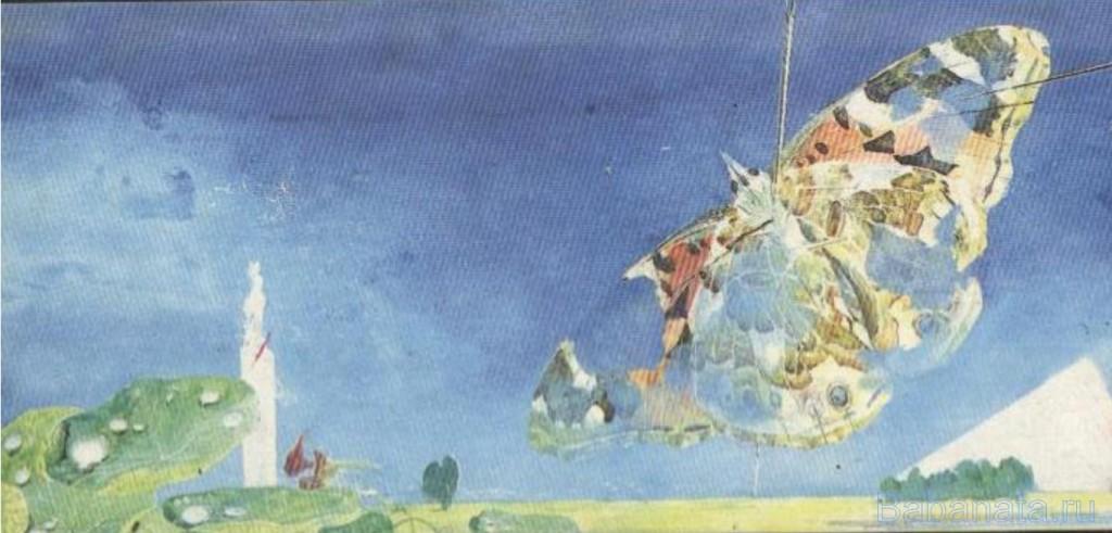 orlovskij v7