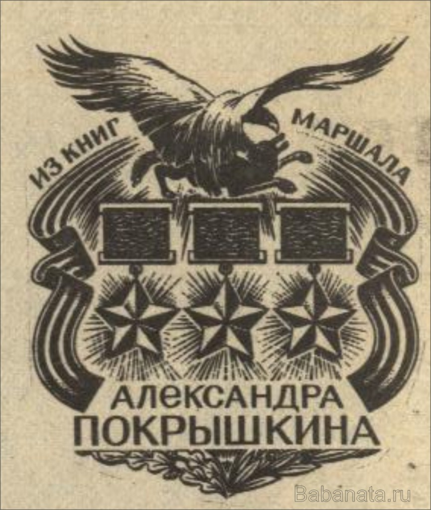 filipchenko2