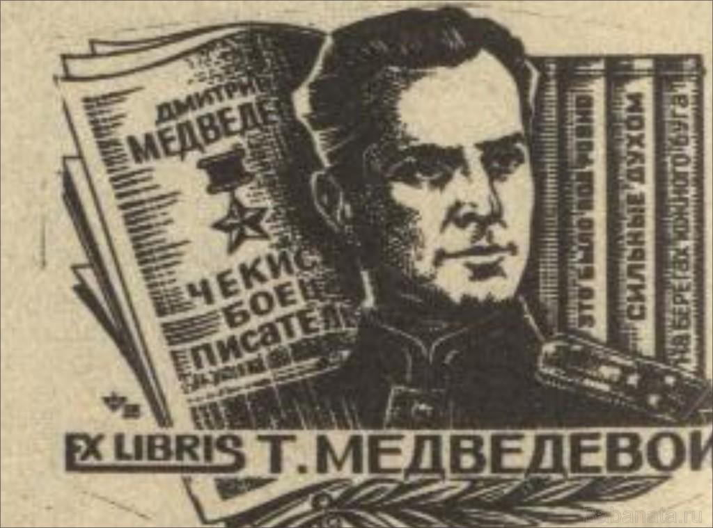 filipchenko3