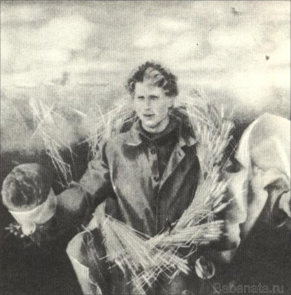 uchaev