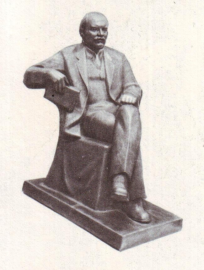 ханаев