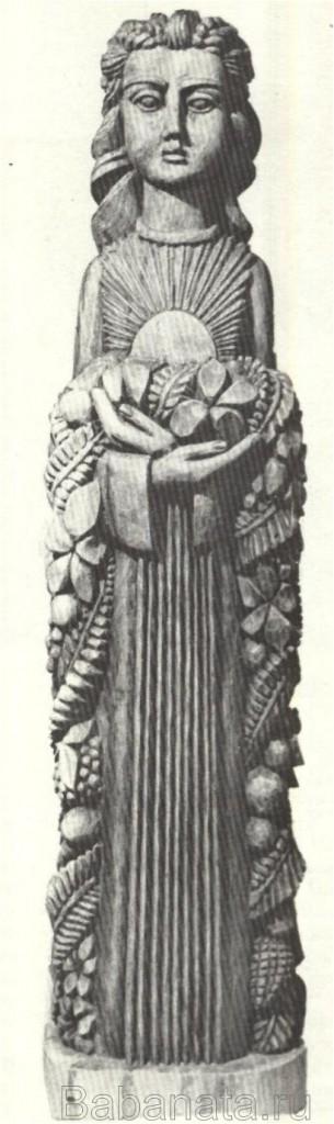 ulevichus
