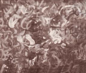 кондратьев1
