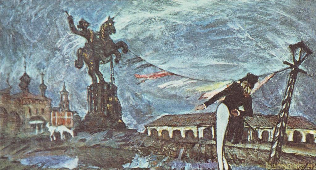 куманьков3