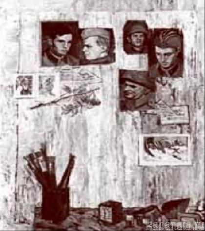 карнаухов