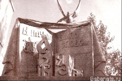 клыков17