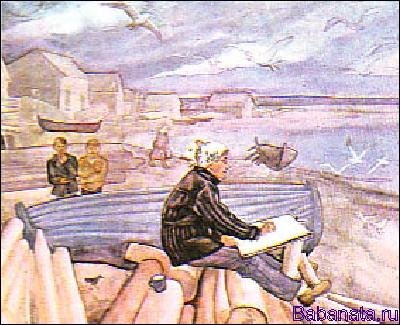кудрявцева2
