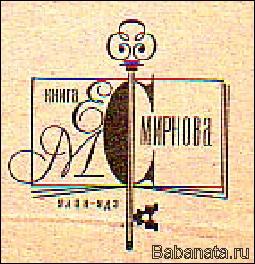 кузанян3