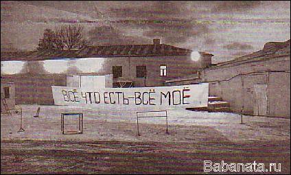 кузькин4