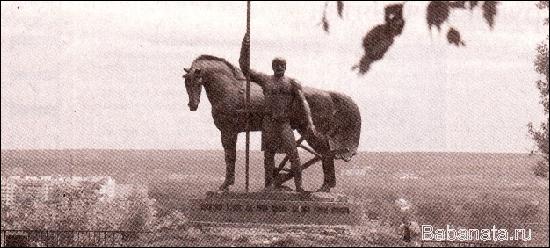 козенюк2