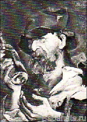 козочкин1