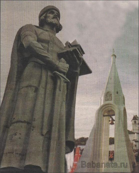 комов9