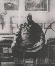 пономарёв11