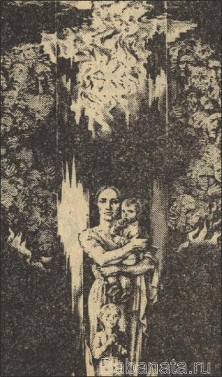 шарангович 4